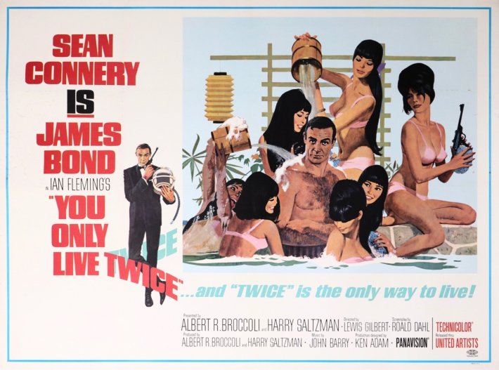 For sale: JAMES BOND 007 YOU ONLY LIVE TWICE
