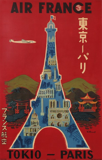 For sale: AIR FRANCE TOKIO PARIS JAPON