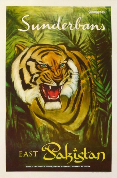 For sale: SUNDERBANS EAST PAKISTAN  TIGRE